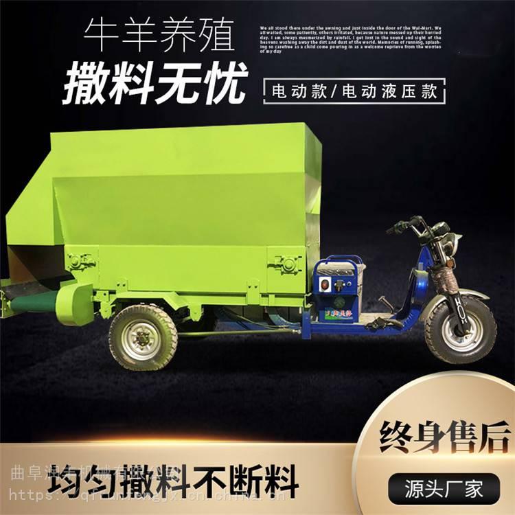 新鲜青贮草料喂料车 电启动柴油撒料车 5立方大容量喂料车