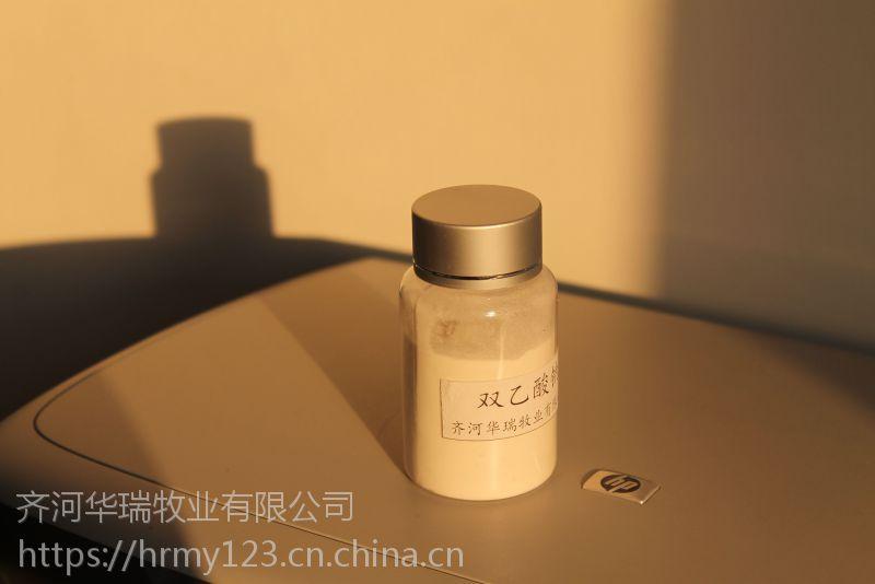 饲料酸化剂双乙酸钠防腐防霉保鲜剂