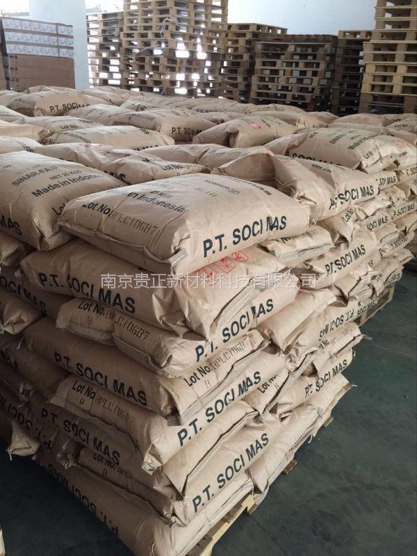 硬脂酸三级品FAB1801印尼进口金光SINARMAS南京贵正硬脂酸CAS:57-11-4