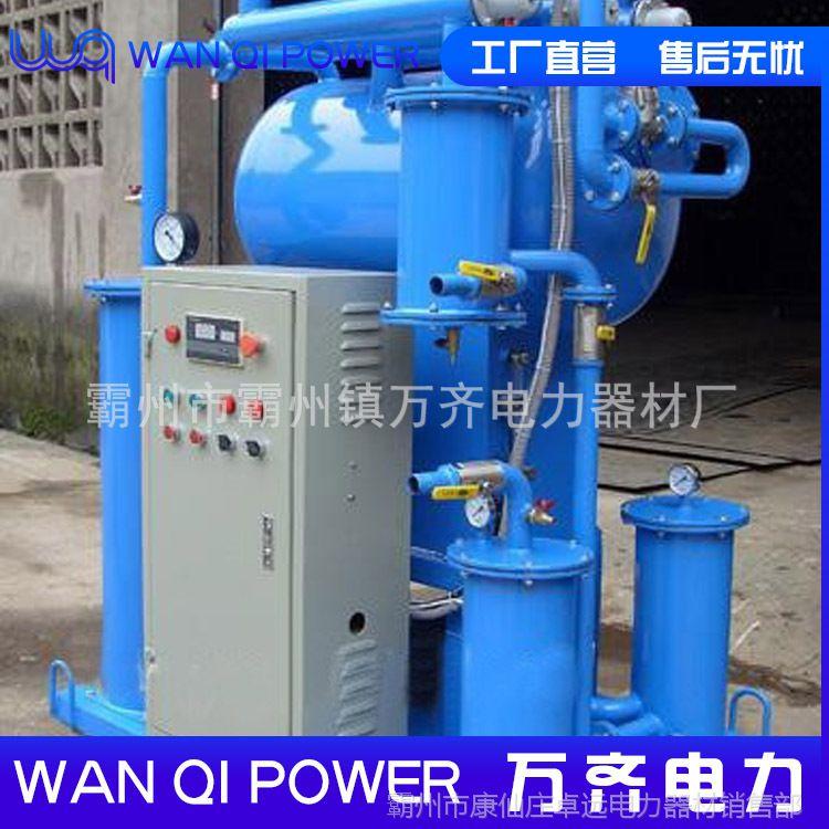 50多功能高效真空滤油机,E1500净油机,绝缘油/变压器油