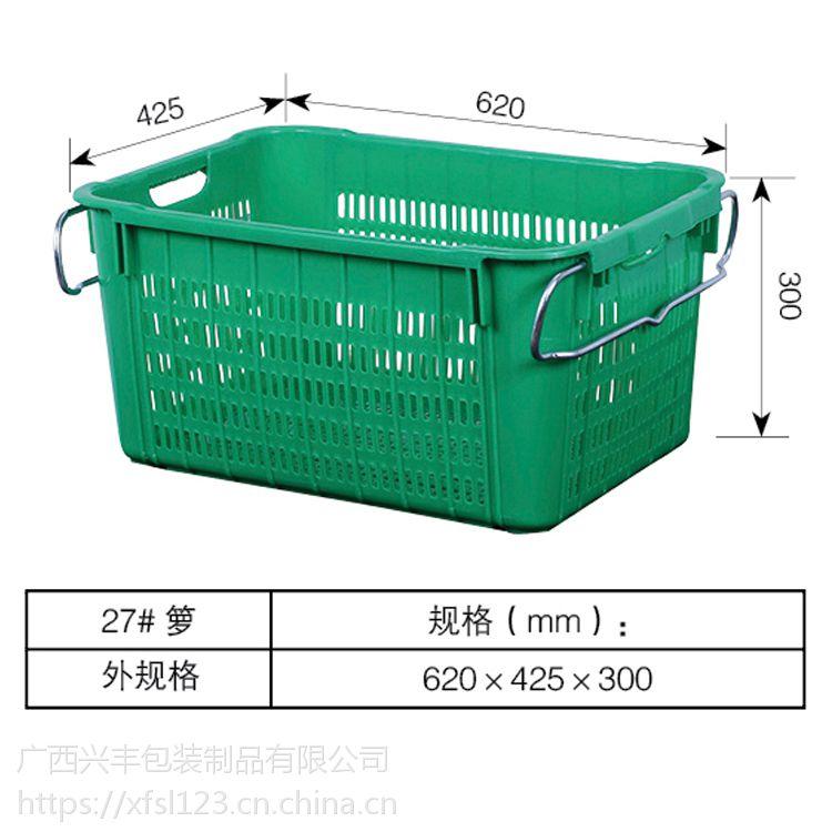 厂家批发塑料周转箩广西水果箩蔬菜箩车间周转箩运输箩新塑料箩筐