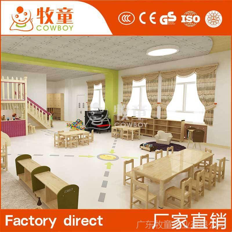 牧童幼儿园家私配套设计厂家 幼儿园整体环境氛围设计装修施工娃娃家阅读室