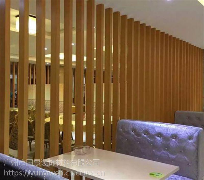 厂家直销木纹四方铝管 墙体装饰木纹铝方通装饰材料