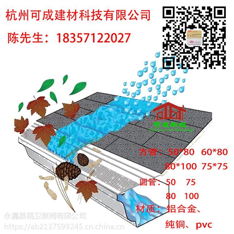 广东铝合金成品天沟咨询电话彩铝雨水管报价