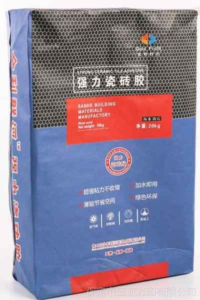 多层牛皮纸瓷砖胶包装袋生产厂家