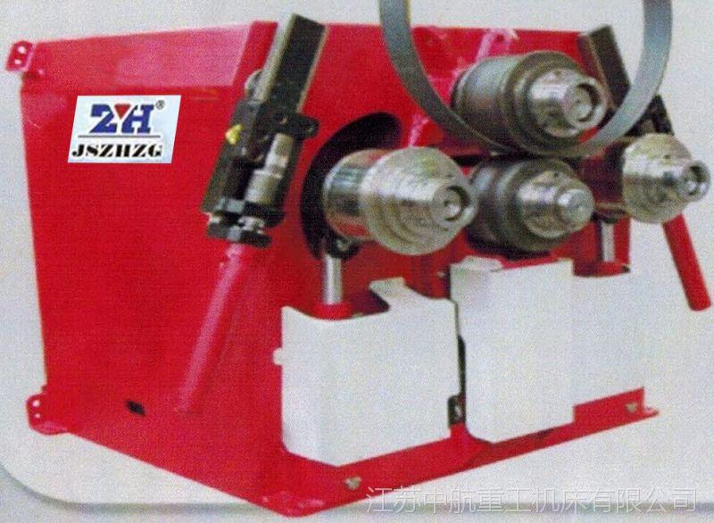金属成型设备厂家供应四辊型材弯曲机 中航机械设备 可定制