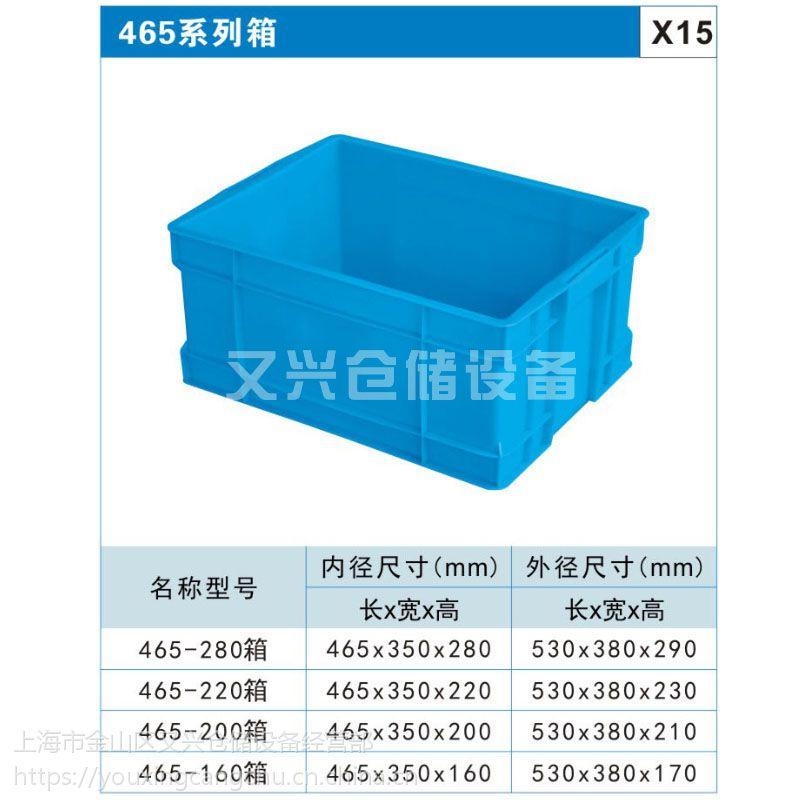 上海金山钱圩塑料盒仪表箱松江周转箱杂物箱