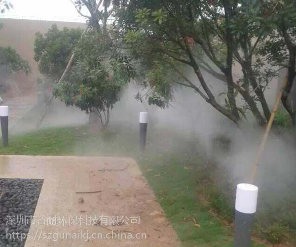 专注森林公园园林人造雾设备雾森喷头质量好