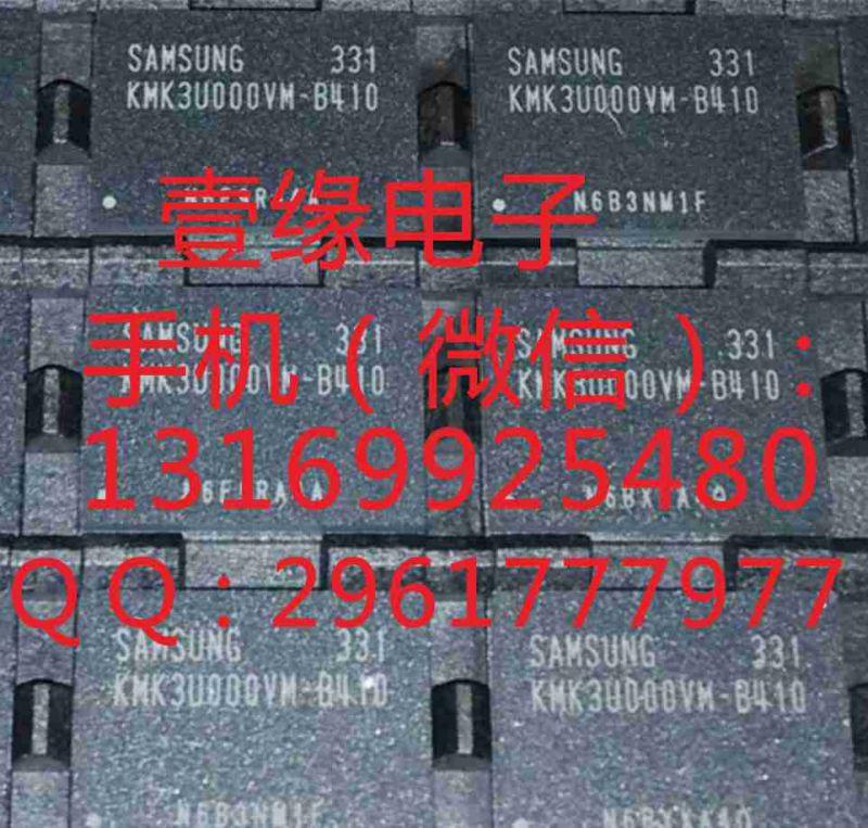 深圳收购回收闪迪字库FZ1600R12KF4