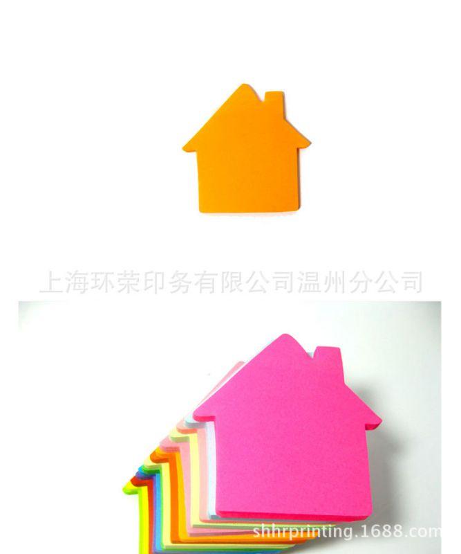 专业定制 彩色创意 便利贴 便签纸 告示贴 百事贴 n次贴 留言贴纸图片