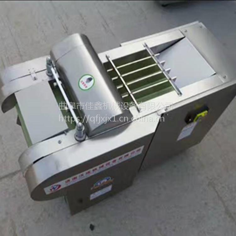 韭菜豆角切段机 不锈钢1000型切菜机 佳鑫多功能茶叶切丝机