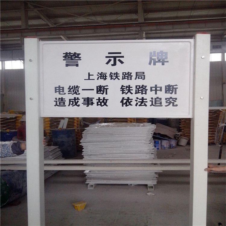 四川玻璃钢燃气管道警示牌电力电缆警示牌厂家报价直销