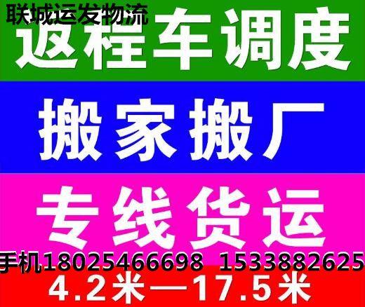 http://himg.china.cn/0/4_898_1049931_520_438.jpg
