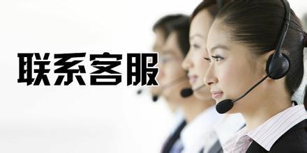 http://himg.china.cn/0/4_898_225250_440_220.jpg