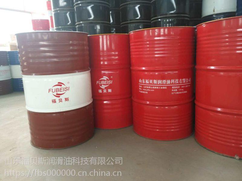 济宁福贝斯厂家直销 L-DAH螺旋杆空压机油46#