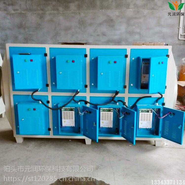 油烟净化器 工业橡胶粉尘处理设备 低温等离子体 环保设备检测达标