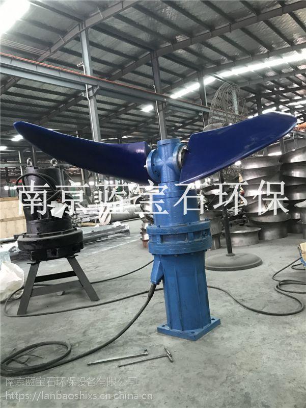 混合低速污泥污水推流器设备QJB3/4-1600mm
