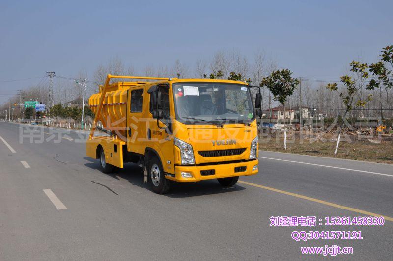 路鑫牌NJJ5071ZBS5型摆臂式垃圾车 环卫垃圾车