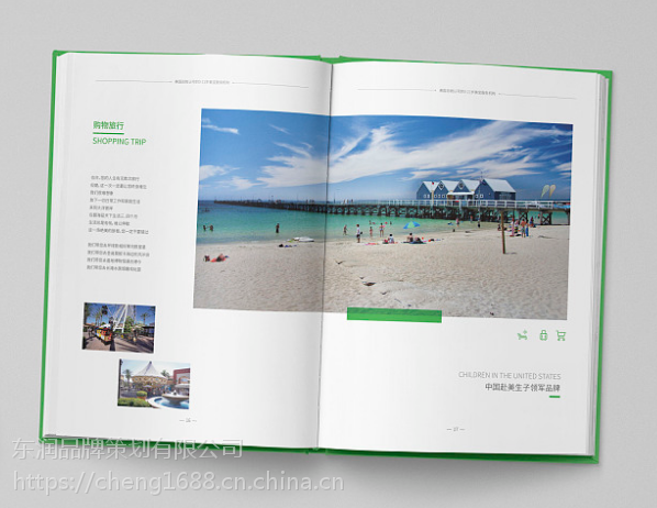 湖州DM彩页设计制作 产品彩页设计公司 彩页印刷价格