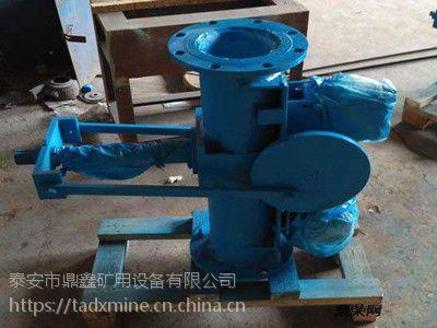 陕西西安矿浆自动取样机,DN-200全自动矿浆取样机