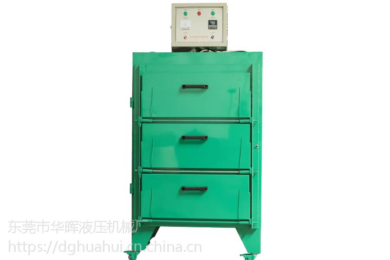 广东工业烤箱 EVA加工烤箱厂家订制出售,液压机设备直销批发