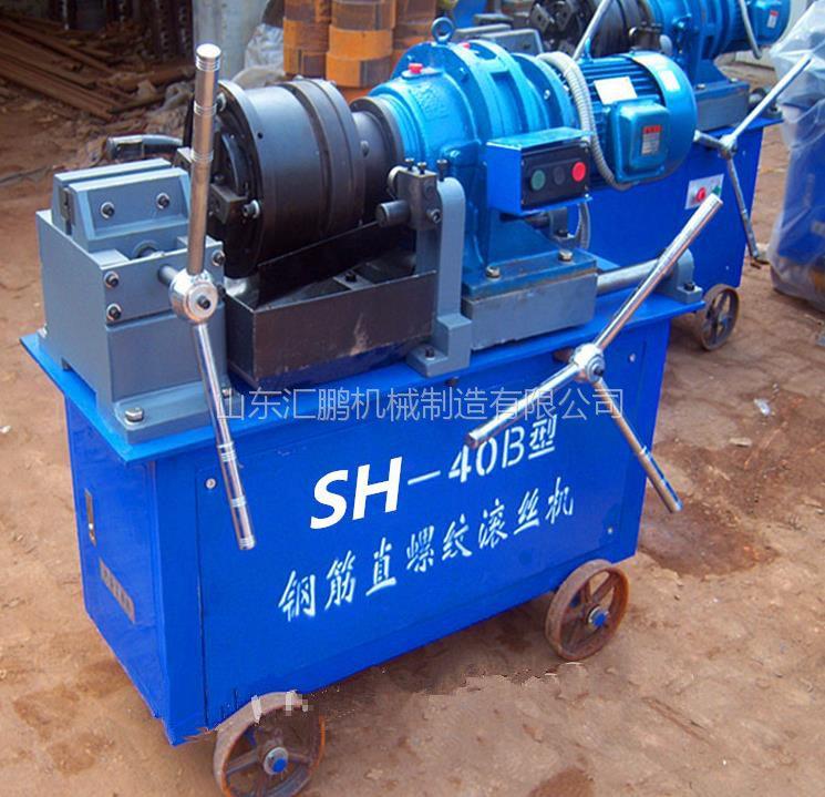 山东40型钢筋滚丝机现货供应 耐用钢筋滚丝机方便操作