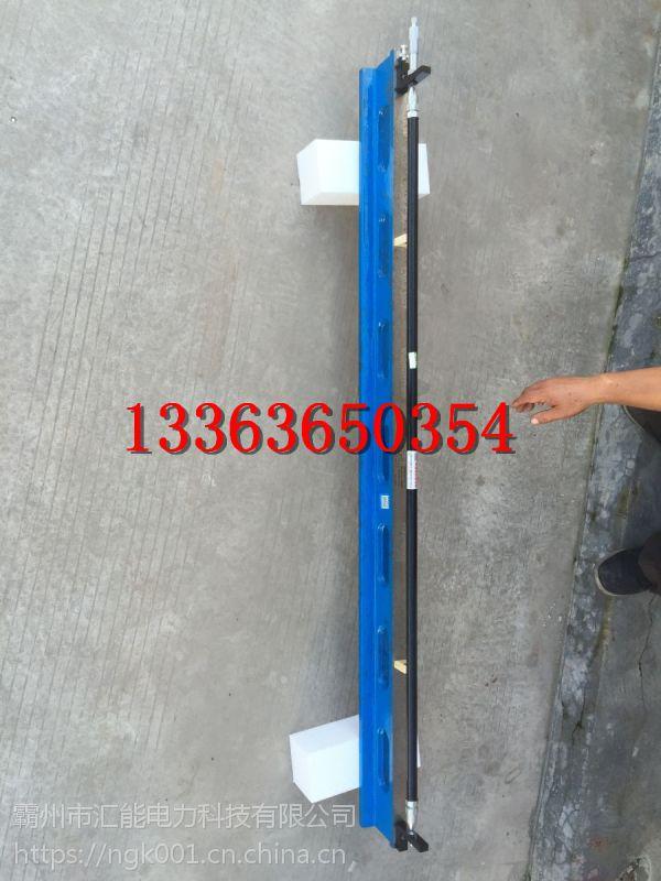 JTJQ-NJC标准内距尺检定器 内距尺准确性检定器 内距尺 汇能