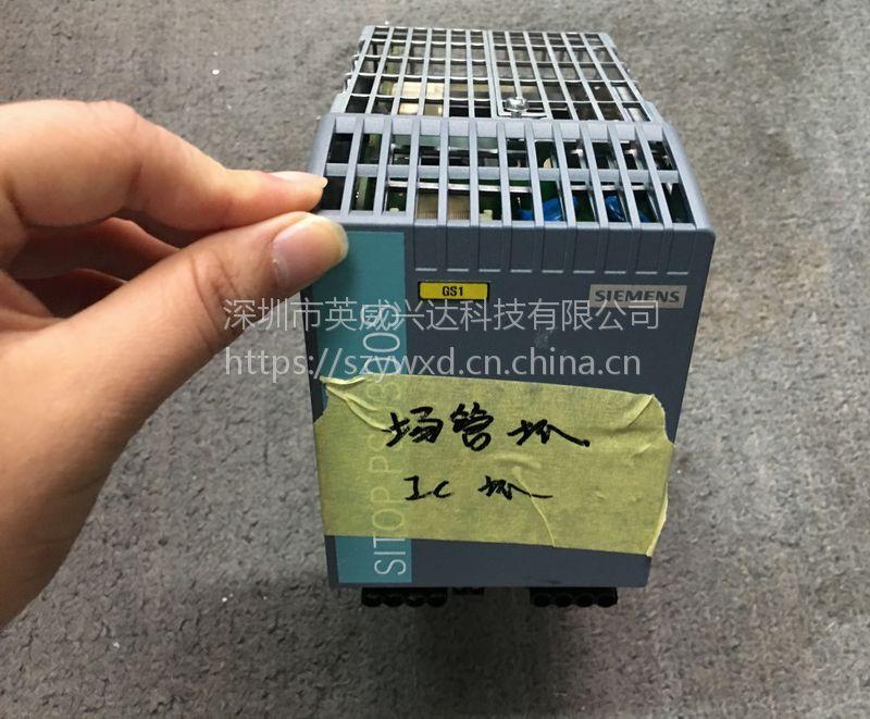 西门子电源6EP1436-2BA10销售维修