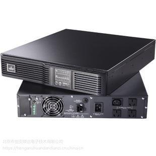 上海艾默生 US11R-0010报价