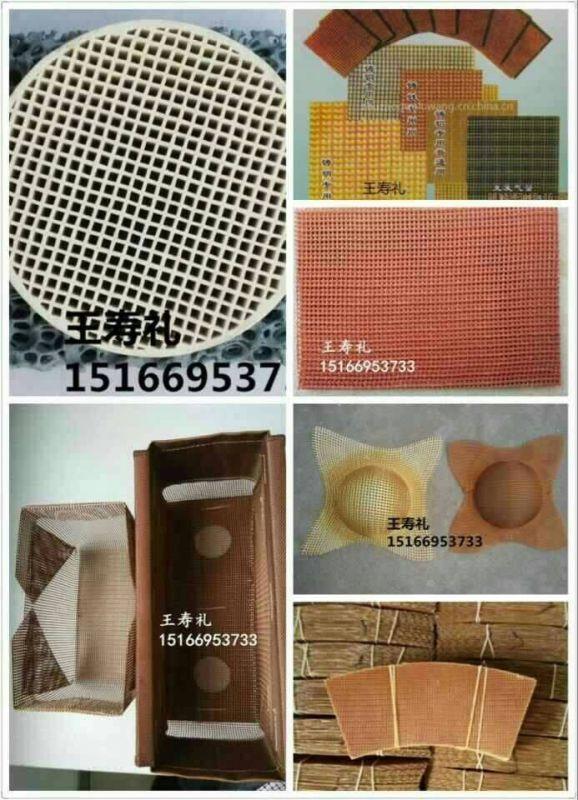 铸造过滤网放置位置151-6695-3733