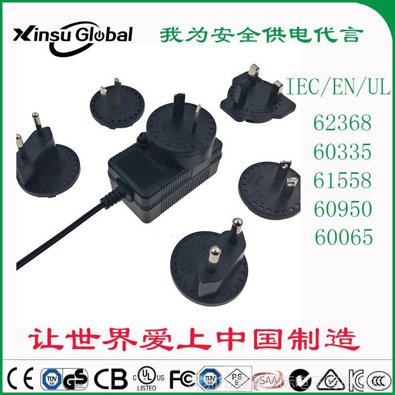 5V3AUSB接口电源适配器 5V3A树莓派USB转换头电源适配器
