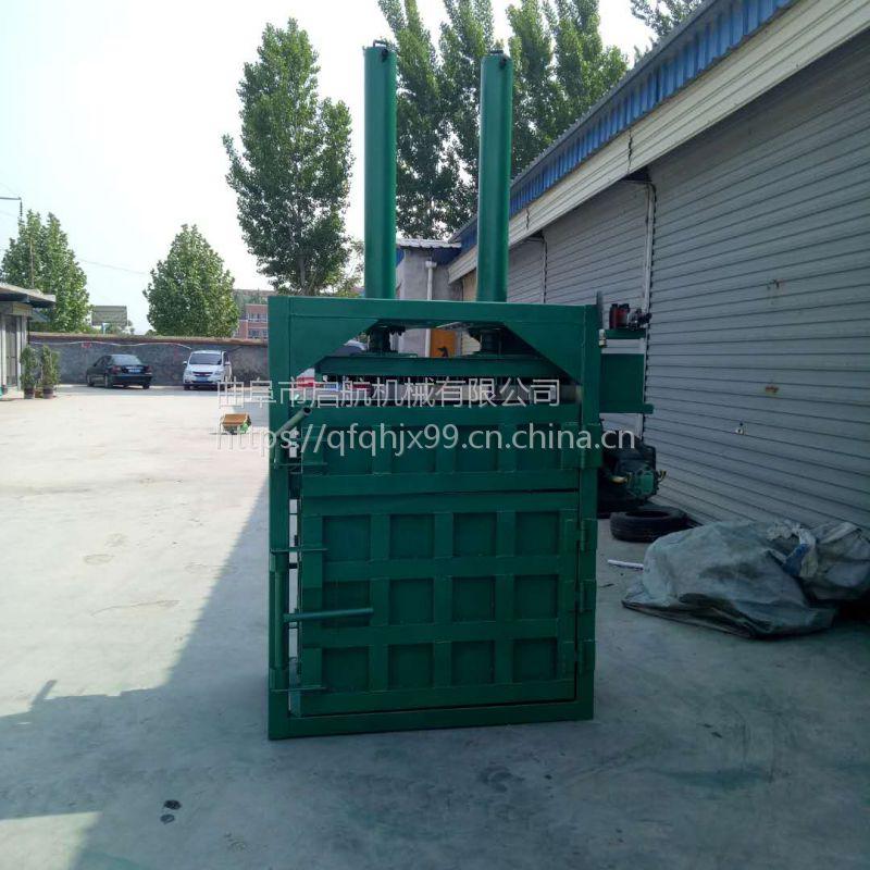 废旧易拉罐打包机 启航易拉罐压扁机 废品回收站用多功能打包机
