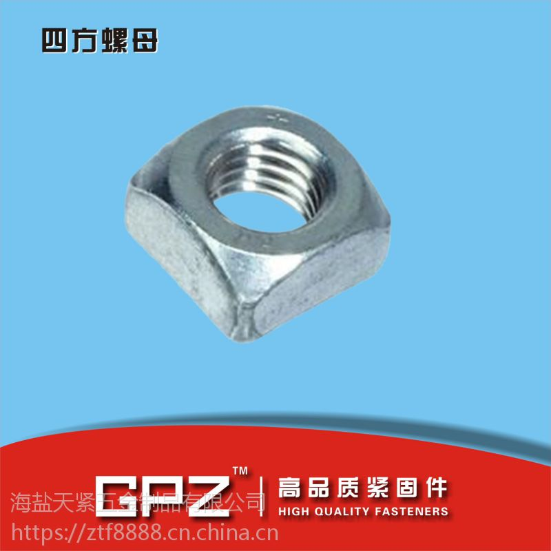 DIN928 GB13680 焊接螺母DIN929 四方焊接螺母天紧