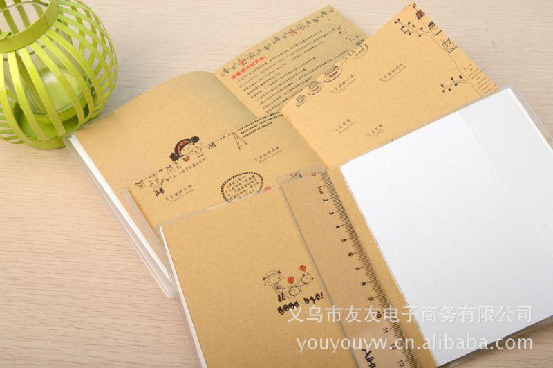韩国文具批发 可爱宣言励志减肥 少女卡通人物图案 减肥日记3