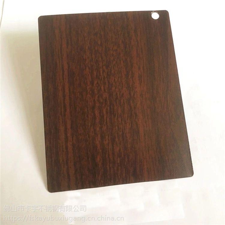 不锈钢转印木纹板-6