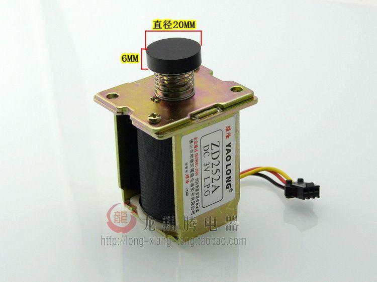 燃气热水器配件万家乐电磁阀zd252-a 原装耀隆热水器电磁阀3v气阀图片