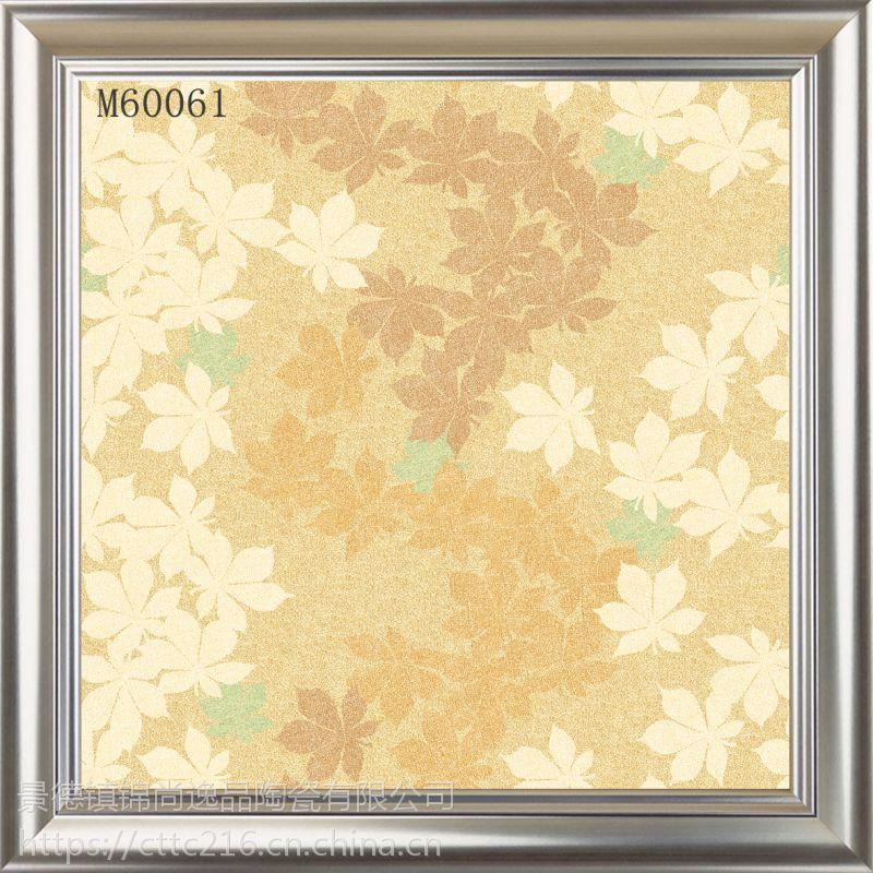 个性定制地砖 工艺瓷毯壁画纪念收藏