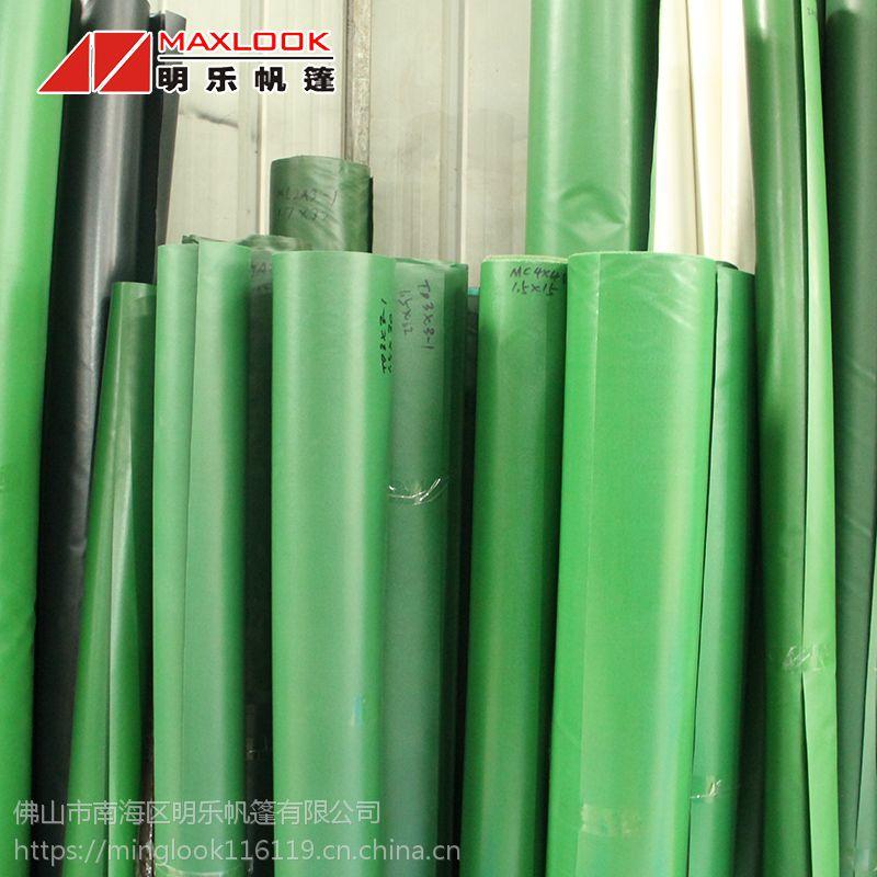 帆布厂家 防水苫布 绿色PVC涂塑篷布 雨棚布加工