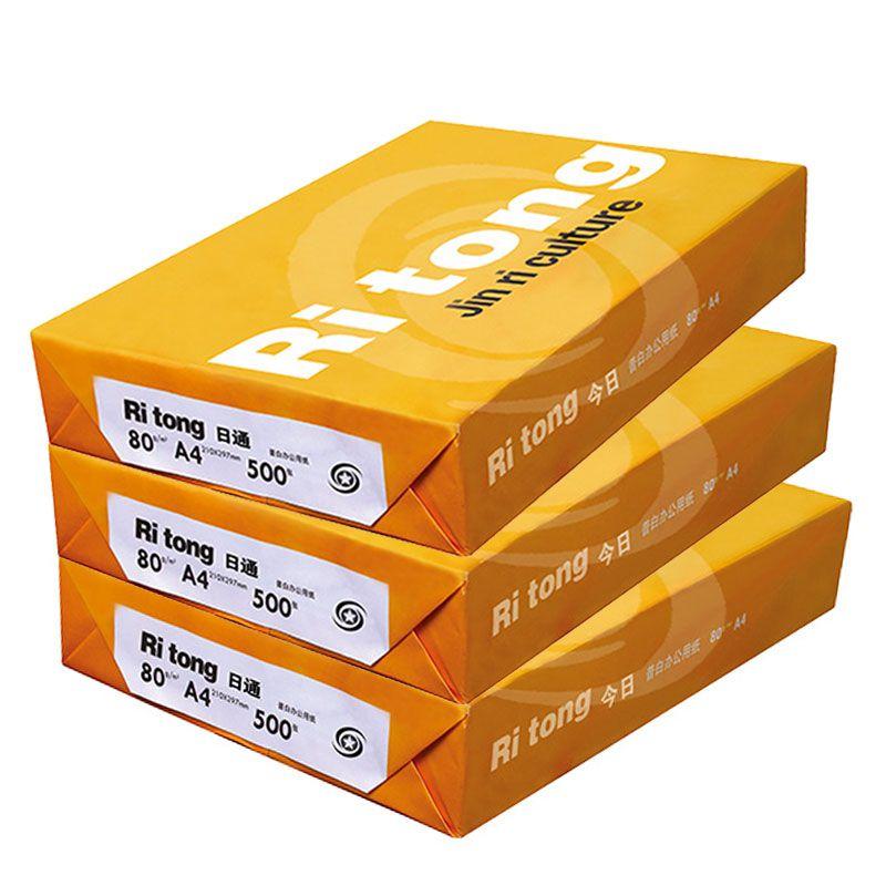 广东A4复印纸报价 日通品牌 80g 500张 橙色包装 全木浆复印纸 双面打印不卡纸