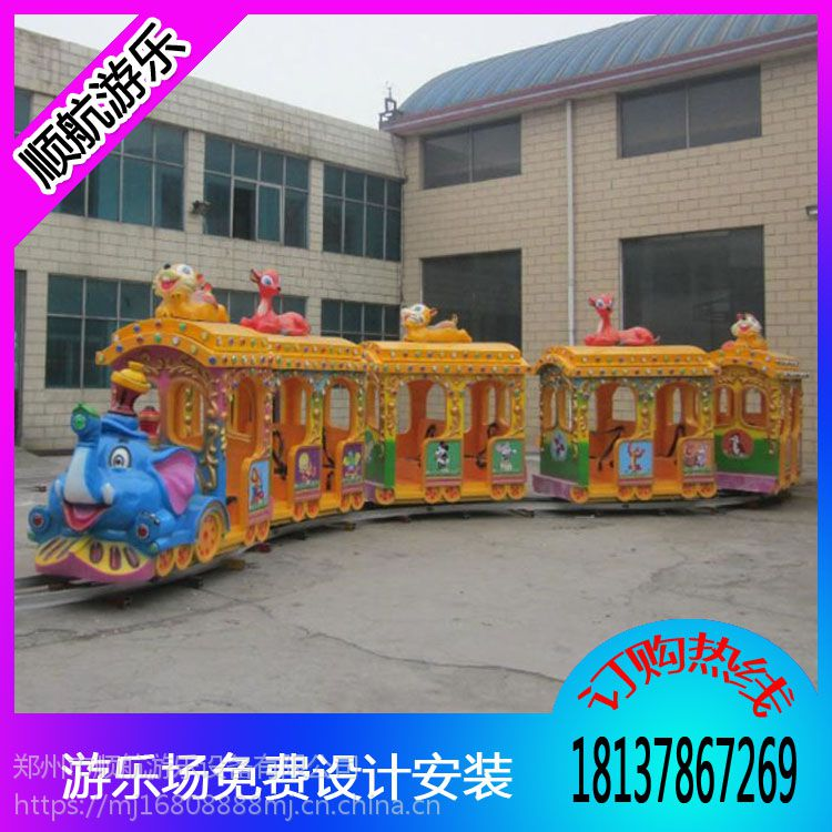 大象火车多少钱?郑州顺航专业定制轨道大象火车