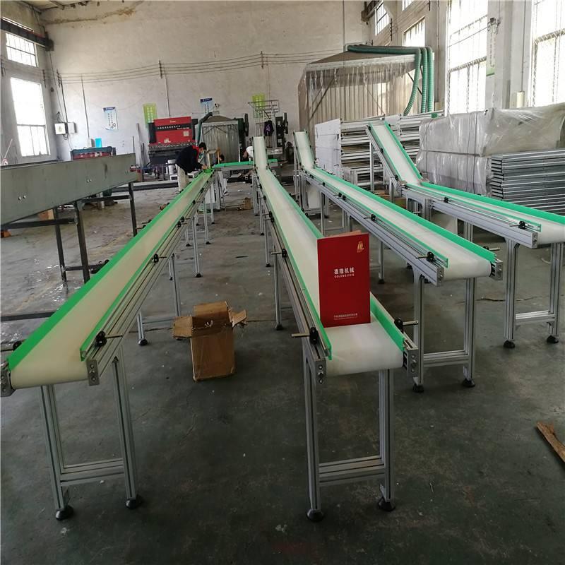 高护板裙边皮带输送机自动化输送设备水平运输机传送机德隆非标定制流水线