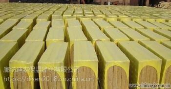 岩棉保温吸音板厂家价格