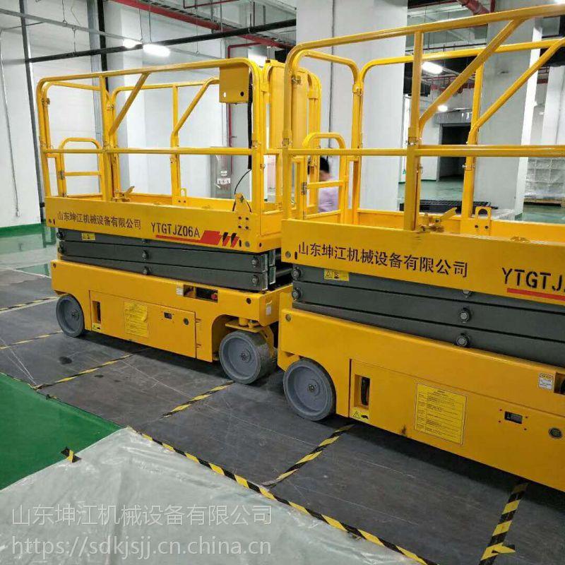 直销全自行式升降机高空作业平台电动液压升降货梯垂直伸缩梯