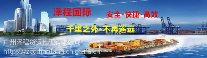 新加坡马来西亚门到门双清 海运专线 快递到门