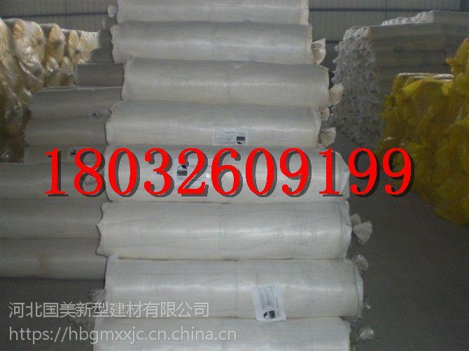 诸城市40mm90kg龙骨填充玻璃棉每立方价格 贴铝箔玻璃棉毡100kg