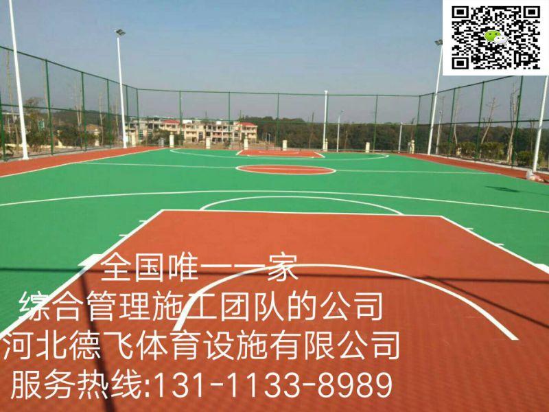 延边朝鲜族自治州塑胶跑道工程《专业施工公司》《有限公司欢迎光