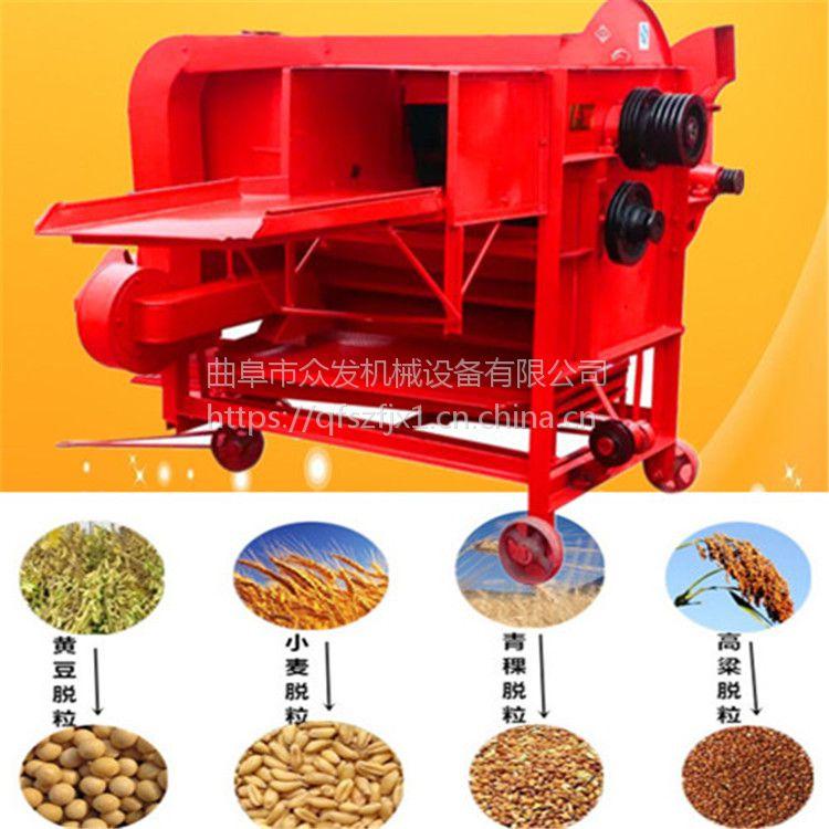 成都市脱粒干净水稻大豆脱壳机 大中小型五谷粮食脱粒机