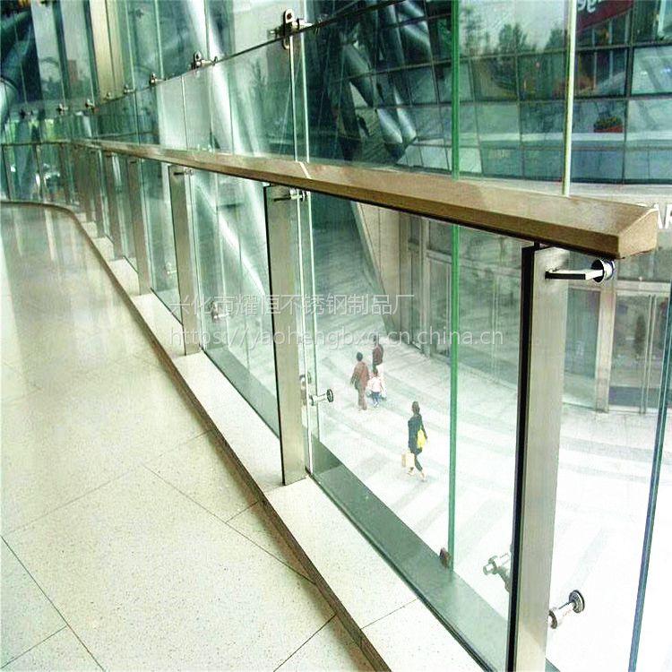 耀恒 316不锈钢栏杆护栏 商场中庭玻璃栏杆 定做