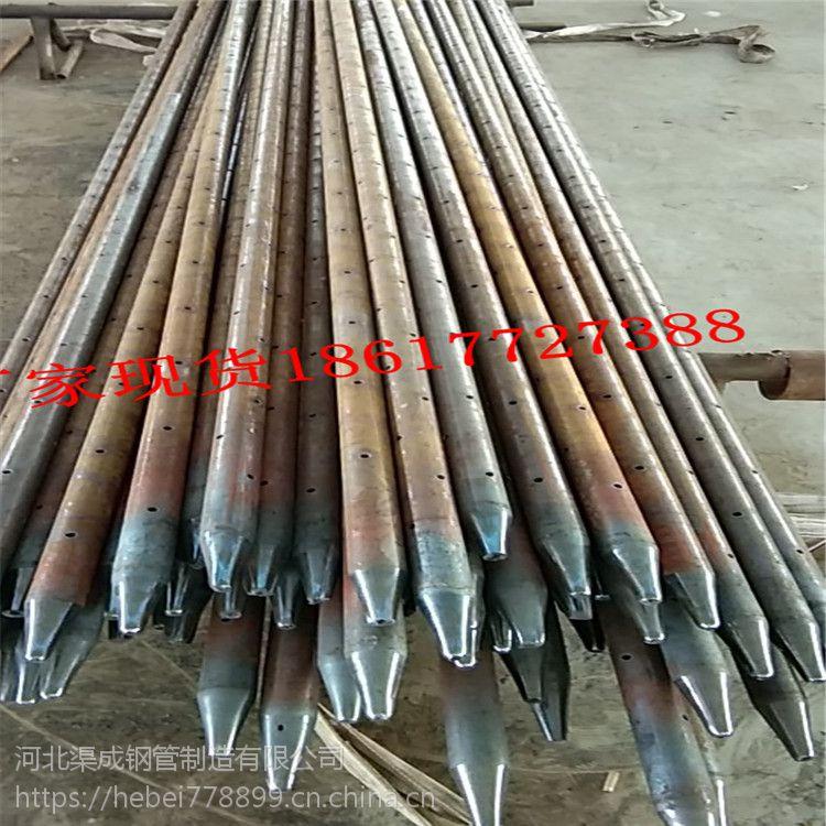 找超前小导管就上河北渠成钢管公司,值得信赖。