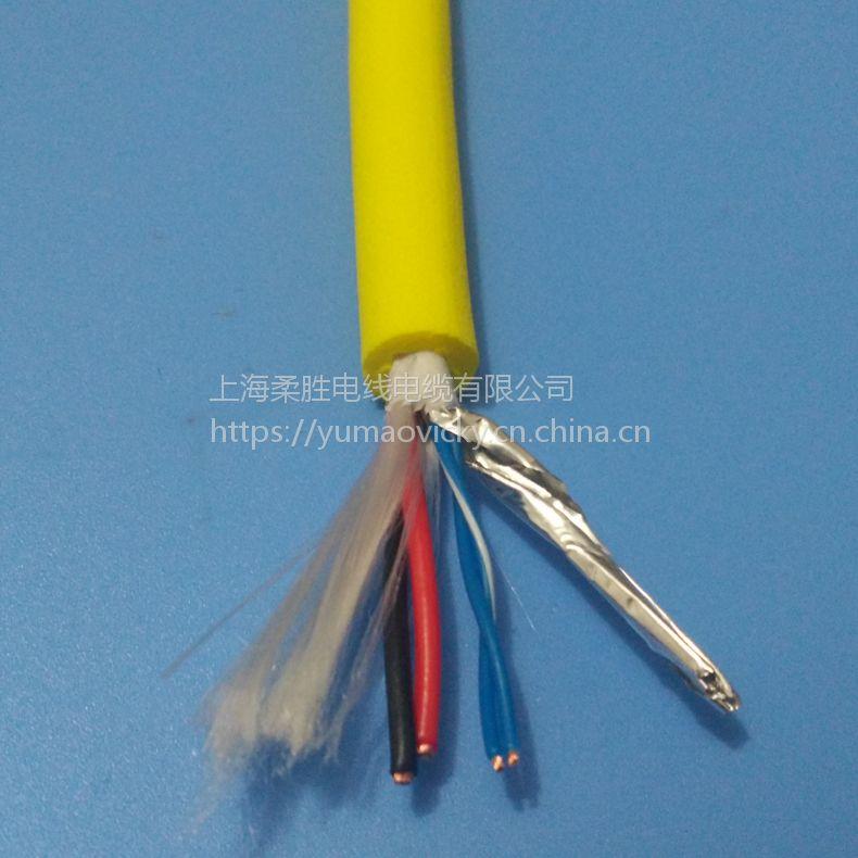 两/四/六/八芯双绞屏蔽网线加电源线组合零浮力线 抗拉凯夫拉电缆